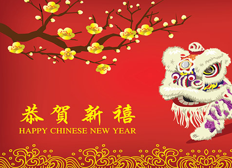 New Happy Fortune Chinese Restaurant